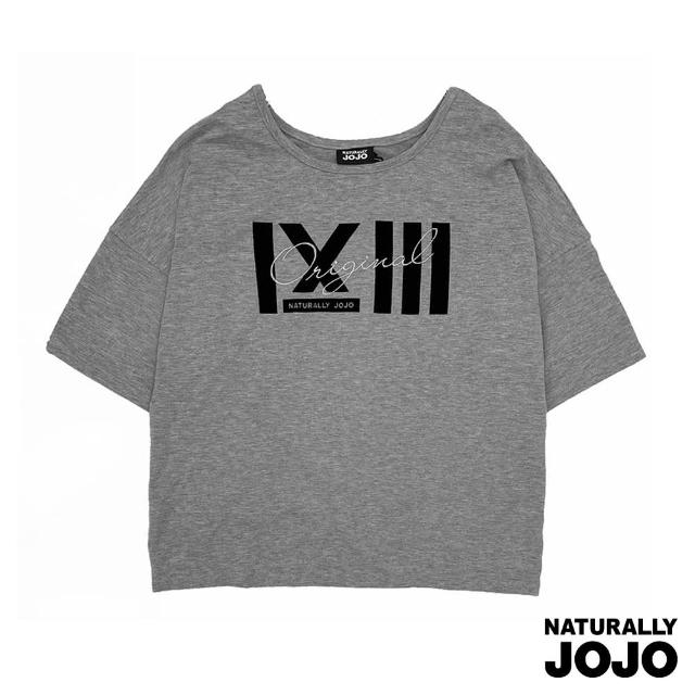 【NATURALLY JOJO】羅馬93繡印後扭轉上衣(灰)