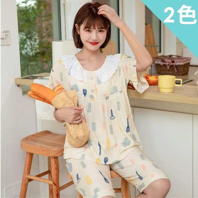 【Wonderland】睡衣 小廚娘清爽縲縈衣褲組(2色)