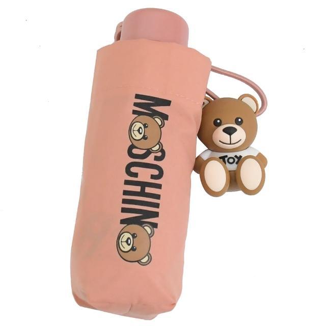【MOSCHINO】品牌泰迪熊吊飾折疊輕量小晴雨傘(粉)