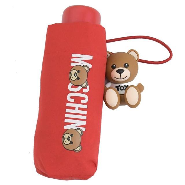 【MOSCHINO】品牌泰迪熊吊飾折疊輕量小晴雨傘(紅)