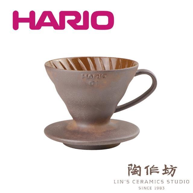 【HARIO】HARIOx陶作坊 V60 老岩泥 咖啡濾杯01 1-2人份(一次燒 手沖濾杯 聯名限定版)