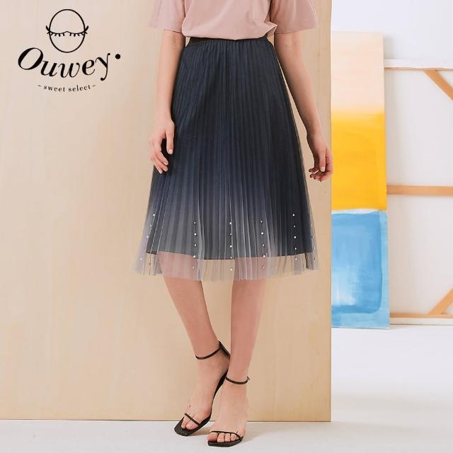 【OUWEY 歐薇】甜美釘珠造型漸層壓褶紗裙3212072244(深藍)