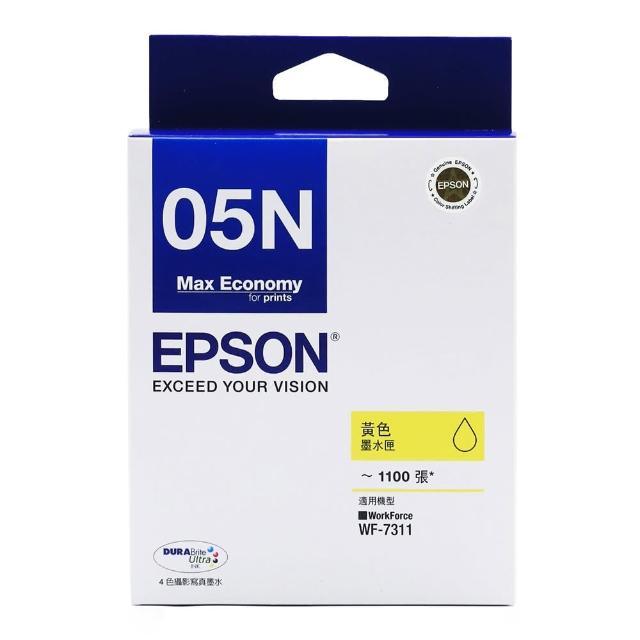 【EPSON】T05N 黃色墨水匣(T05N450/適用WF-7311)