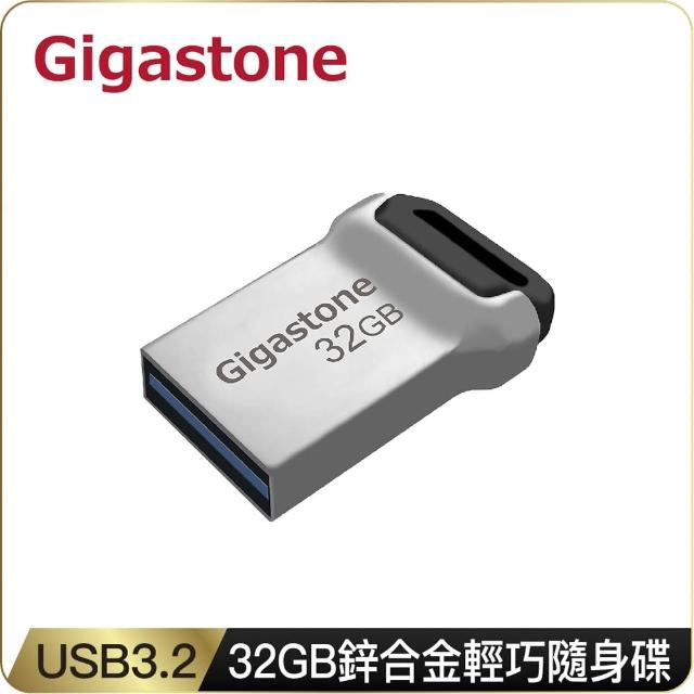 【Gigastone 立達國際】32GB USB3.2 鋅合金輕巧耐用隨身碟 UD-3400(32G USB3.2 高速隨身碟)