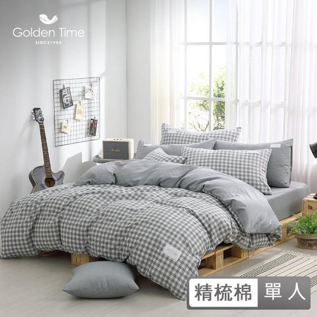 【GOLDEN-TIME】200織精梳棉兩用床包組-文藝時代(單人)