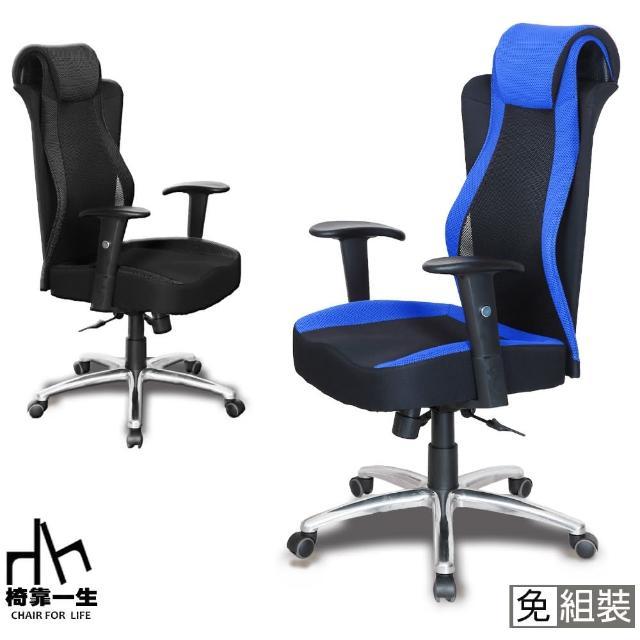 【好室家居】7D人體工學獨立筒坐墊電競椅(免組裝 主管椅 躺椅 電腦椅 辦公椅 人體工學椅)