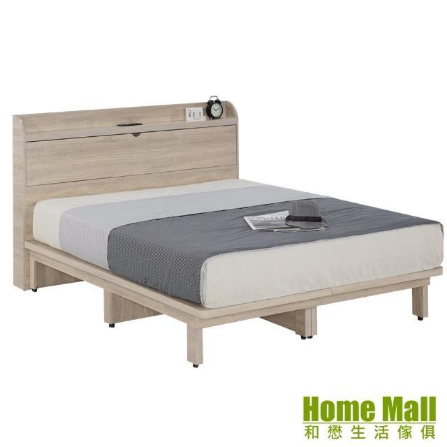 【HOME MALL】艾迪 梧桐色雙人5尺加厚床頭片+高腳床底