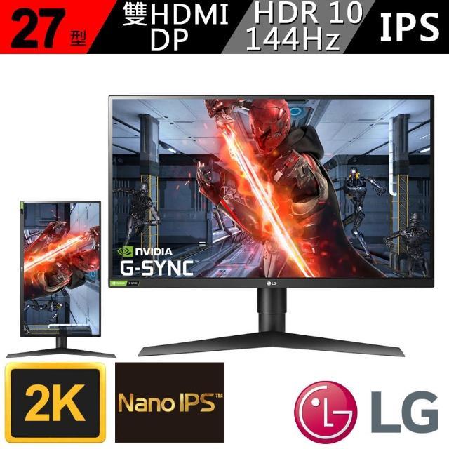 【LG 樂金】福利品 27型Nano IPS 2K 144Hz HDR 支援螢幕分割 可升降及90度翻轉電競螢幕(27GL850-B)
