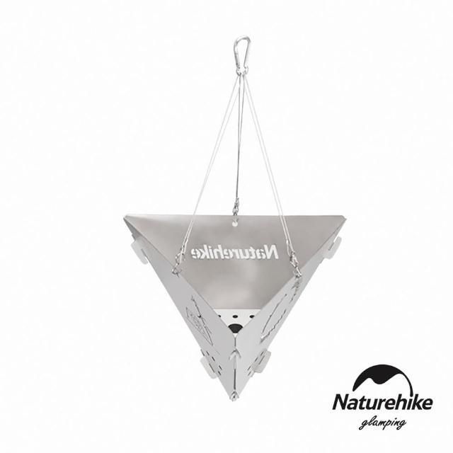 【Naturehike】輕量可掛式三角焚火吊台 PJ120