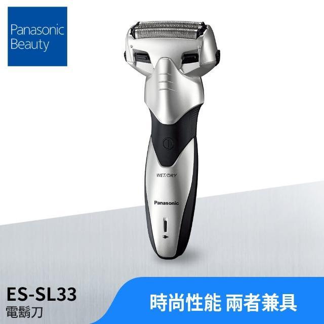 【Panasonic 國際牌】3刀頭電動刮鬍刀(ES-SL33-S)