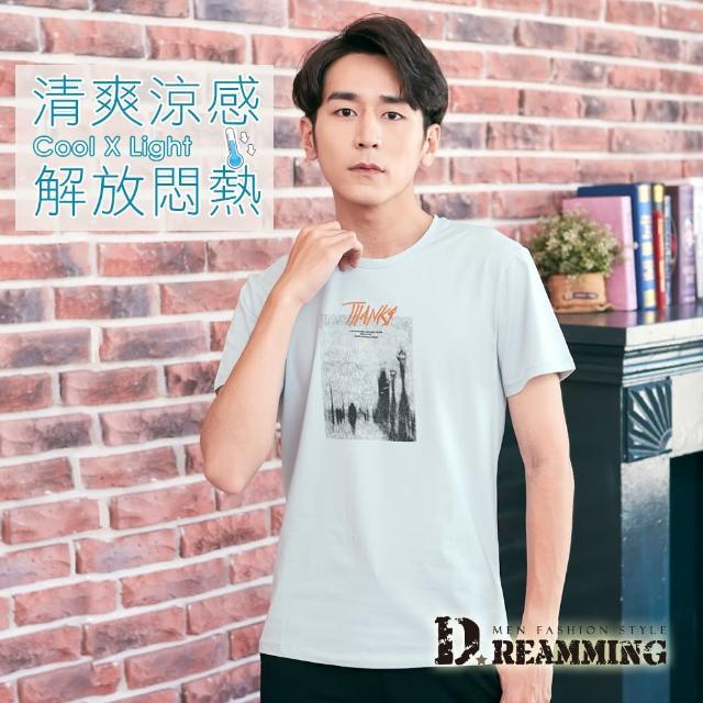 【Dreamming】藝術名畫萊卡彈力圓領短T 親膚 涼感 透氣(共二色)
