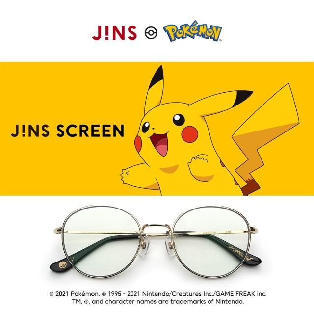 【JINS】Pokemon寶可夢聯名 25%無度數金屬濾藍光眼鏡(AFPC21S105)