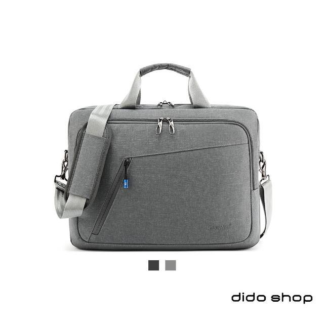 【Didoshop】15.6吋 商務系列時尚輕便手提筆電包(CL308)