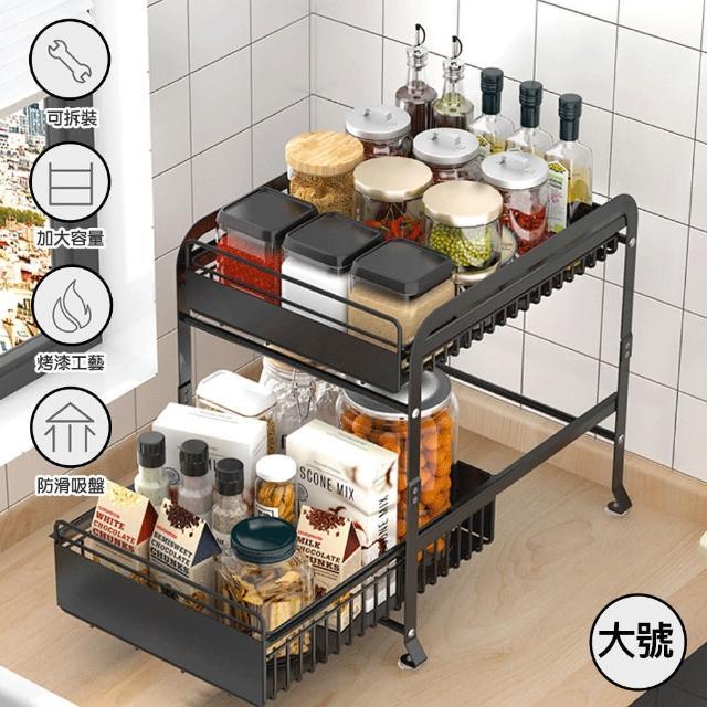 【丸丸媽咪】雙層抽屜式收納置物架 大號(收納架 收納籃 鐵架 廚房浴室水槽洗手台)