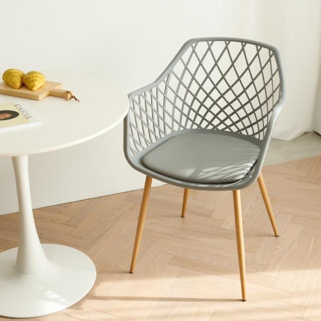 【PEACHY LIFE 完美主義】日系美型簍空設計餐椅/休閒椅-1入(三色可選)