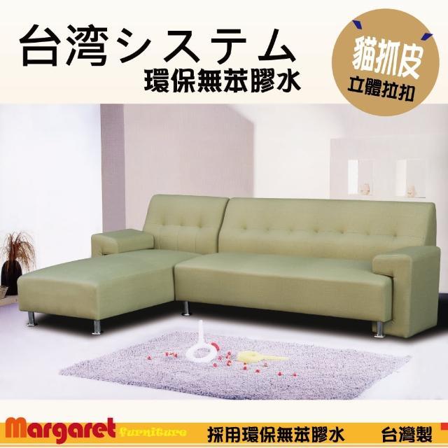 【Margaret】貓抓皮耐磨皮革獨立筒L型沙發(3色皮革)