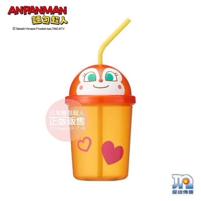 【ANPANMAN 麵包超人】AN麵包超人轉蓋吸管杯-紅精靈(330ml/兒童餐具/卡通)