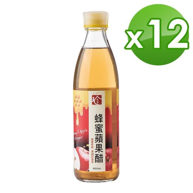 【百家珍】蜂蜜蘋果醋12入組600mL