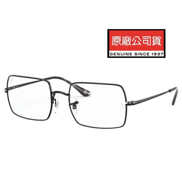 【RayBan 雷朋】RECTANGLE 金屬方框光學眼鏡 RB1969V 2509 黑 54mm 公司貨