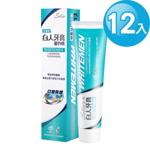 【T.KI 白人】白人牙膏蘆的皓牙膏160g x 12入