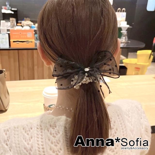 【AnnaSofia】彈性髮束髮圈髮繩-浪漫黑點透紗墜珠(黑紗系)