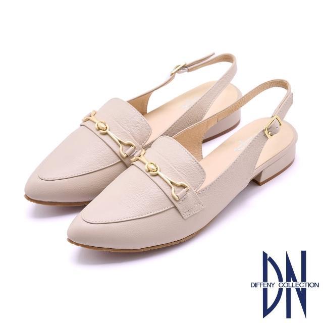 【DN】跟鞋_MIT真皮金屬飾釦尖頭後空露低跟鞋(米)
