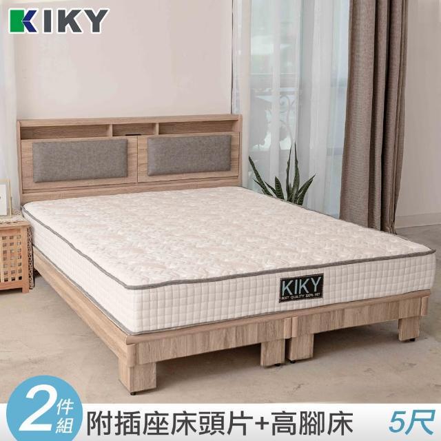 【KIKY】如懿-附插座靠枕二件床組 雙人5尺(床頭片+高腳六分床底)