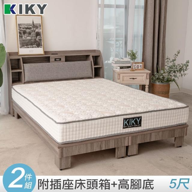 【KIKY】皓鑭-附插座靠枕二件床組 雙人5尺(床頭箱+高腳六分床底)