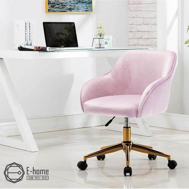 【E-home】Orchid歐契得絨布造型電腦椅-兩色可選 快速(網美椅 辦公椅)