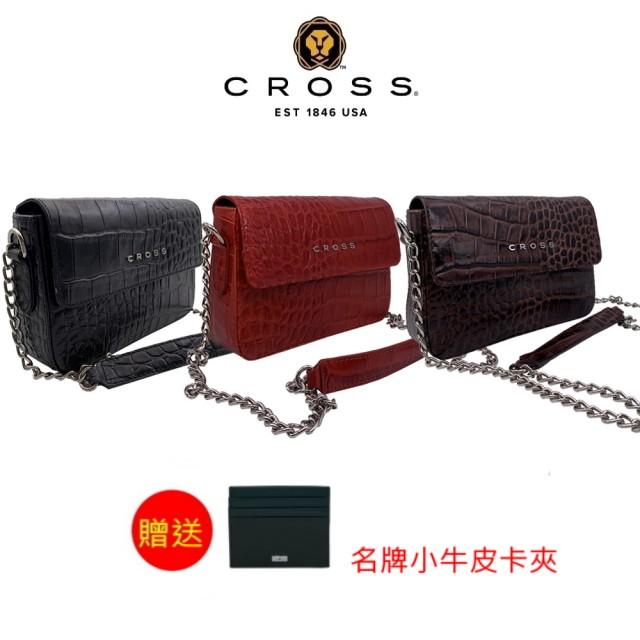 【CROSS】限量1折 頂級小牛皮鱷魚紋手拿肩背/側背包 全新專櫃展示品(贈送頂級小牛皮卡夾)