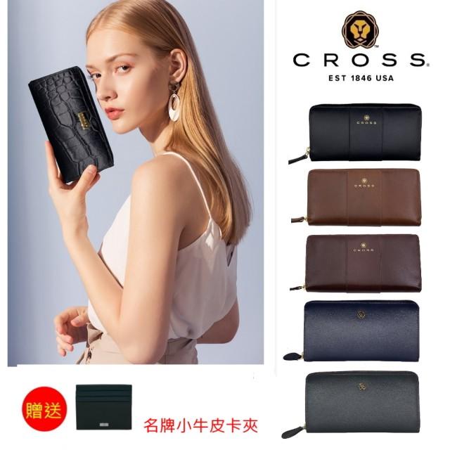 【CROSS】X POLICE 限量1.5折 頂級小牛皮夾 全新專櫃展示品(贈送名牌小牛皮卡夾)