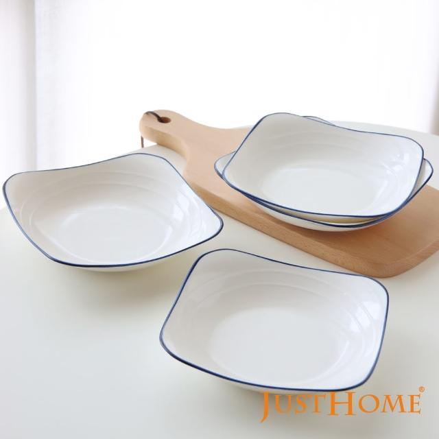 【Just Home】Just Home里尼陶瓷9吋西式方形盤4件組點心盤/沙拉盤/早餐盤(陶瓷碗盤、組合、贈禮)