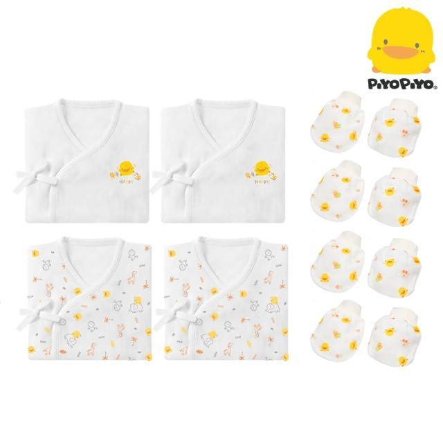 【Piyo Piyo 黃色小鴨】紗布衣手套4件組