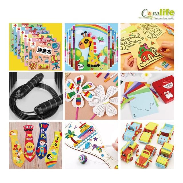 【Conalife】親子互動趣~防疫/寒暑假期 兒童自主學習 10件套組(4組)