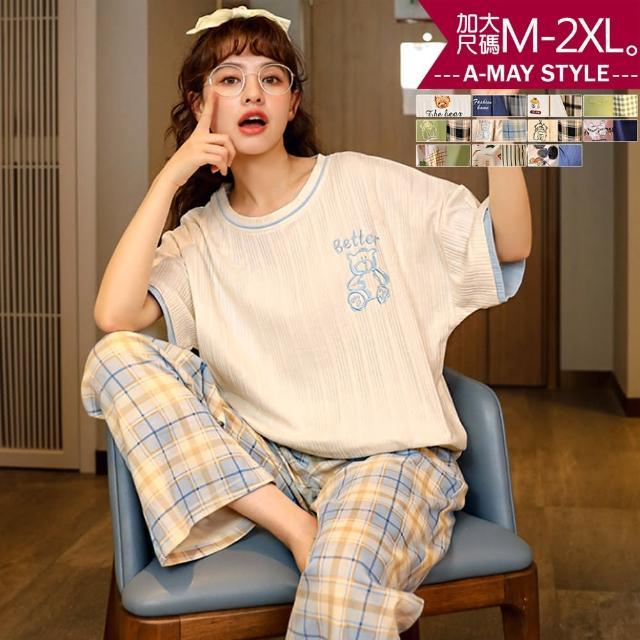 【Amay Style 艾美時尚】兩件式居家服-可愛印花睡衣長褲套裝。加大碼M-2XL(11色.預購)