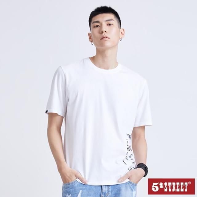 【5th STREET】男座標圖螢光LOGO短袖T恤-白色
