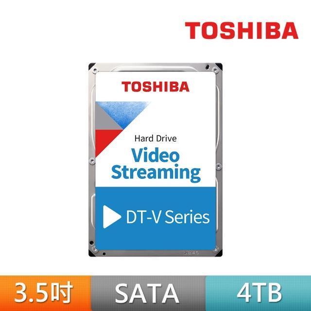 【無線滑鼠組】TOSHIBA 東芝 AV影音監控硬碟 4TB 3.5吋 SATAIII 5400轉硬碟 三年保固(DT02ABA400V)