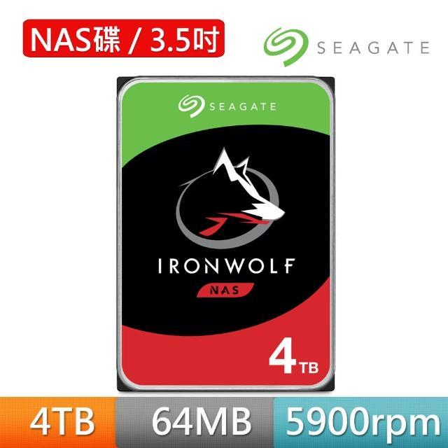 【超值2入組送滑鼠】SEAGATE 希捷 那嘶狼 IronWolf 4TB 3.5吋 5900轉 NAS硬碟 含3年資料救援(ST4000VN008)