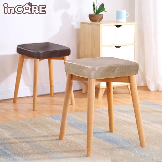 【Incare】北歐風方形布藝實木椅凳 2入組(餐椅/化妝椅/休閒椅/椅凳/換鞋椅/靠腳凳)