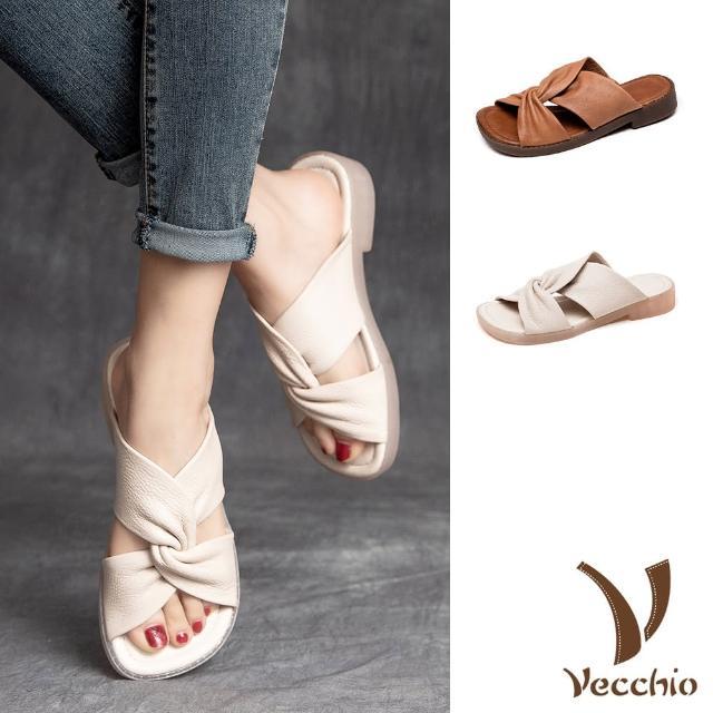 【Vecchio】真皮拖鞋/全真皮頭層牛皮氣質扭結造型舒適寬楦拖鞋(2色任選)