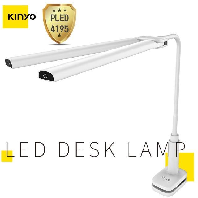 【KINYO】觸控親子共讀LED夾燈 PLED-4195(超值二入)