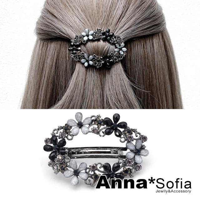 【AnnaSofia】髮夾髮飾彈簧夾邊夾-閃晶漫花圈(灰黑系)