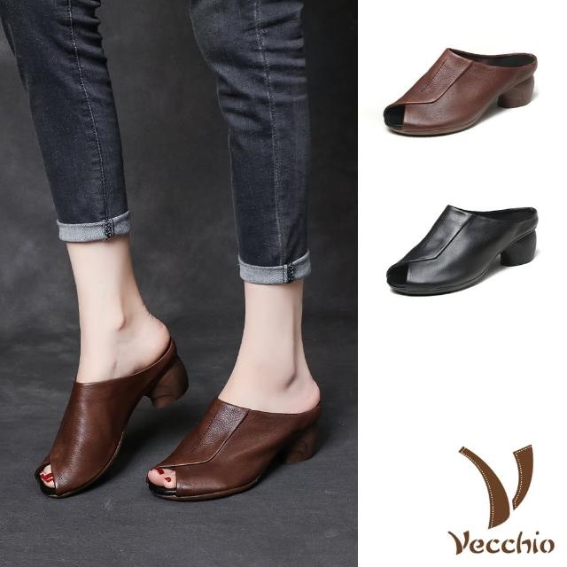【Vecchio】真皮拖鞋 粗跟拖鞋 魚口拖鞋/真皮頭層牛皮復古反摺魚口露趾粗跟拖鞋(2色任選)
