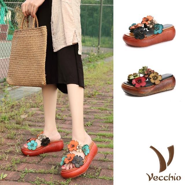 【Vecchio】真皮拖鞋 厚底拖鞋/全真皮頭層牛皮民族風彩色立體花朵鬆糕厚底拖鞋(2色任選)