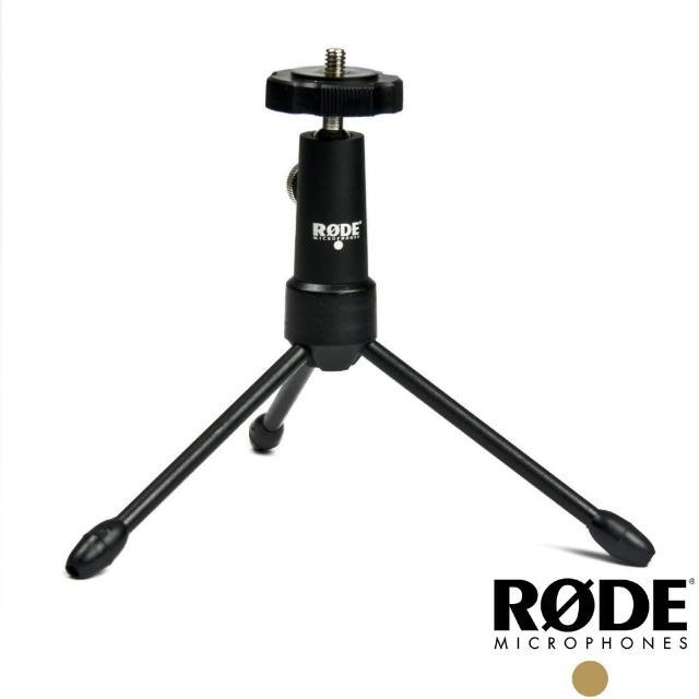【RODE】Tripod 迷你三腳架含雲台 通用型麥克風支架(RDTRIPOD)
