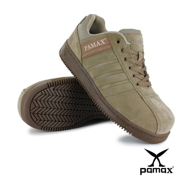 【PAMAX 帕瑪斯】經典休閒風頂級氣墊止滑安全鞋/反毛牛皮/反光(PT09115FEH /男/經典米色)
