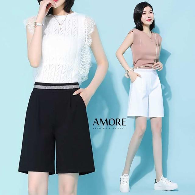 【Amore】日韓質感氣質顯瘦舒適短褲(涼爽超好穿)