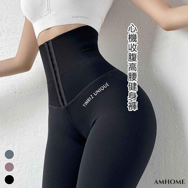 【Amhome】高腰雕塑提臀超瘦美腿健身運動瑜珈褲#109947現貨+預購(3色)