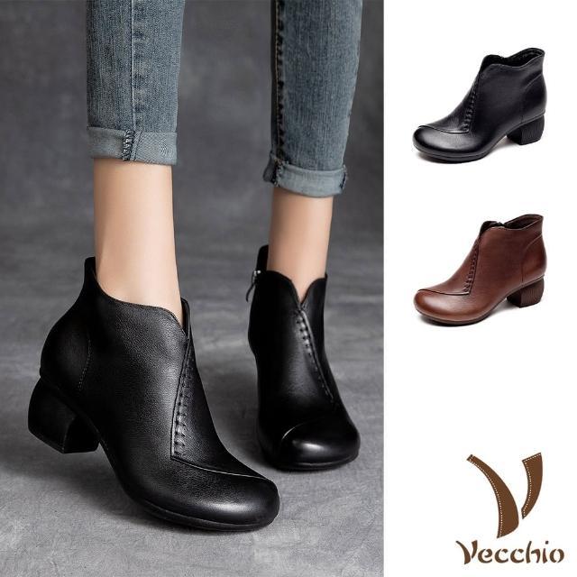 【Vecchio】真皮短靴 粗跟短靴/全真皮頭層牛皮寬楦復古縫線造型粗跟短靴(2色任選)