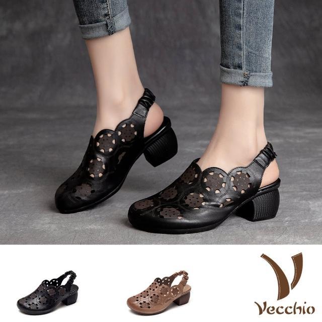 【Vecchio】真皮涼鞋 粗跟涼鞋 縷空涼鞋/全真皮頭層牛皮復古輪狀縷空造型粗跟包頭涼鞋(2色任選)